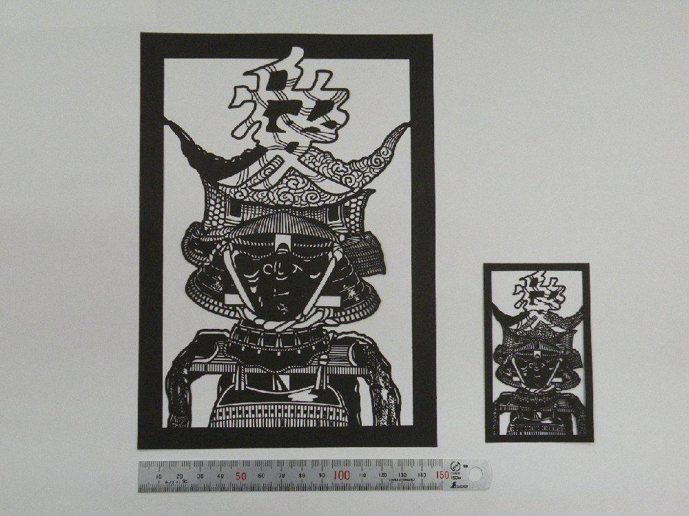 画像:「直江兼継の兜」切り絵