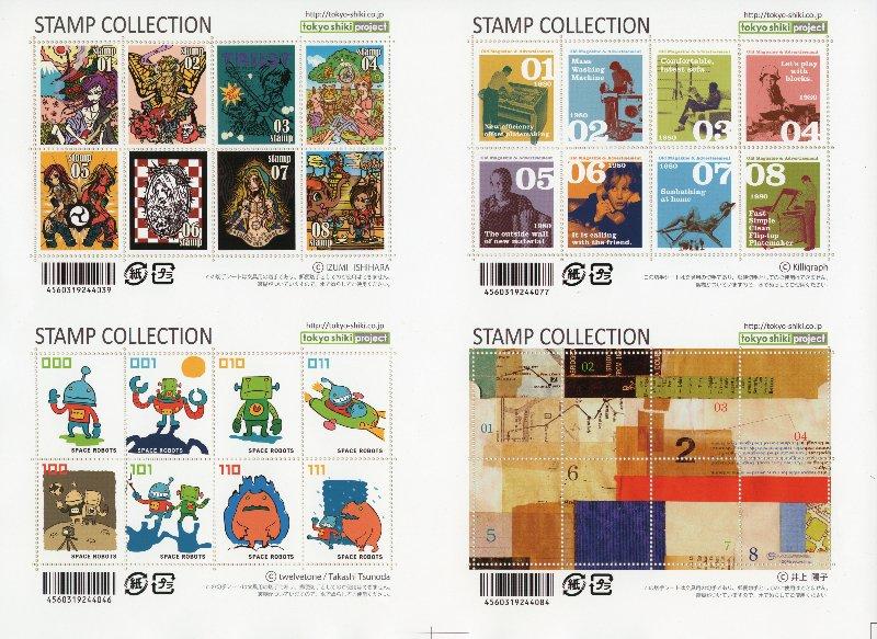 画像:切手シート Stamp Collection販売開始