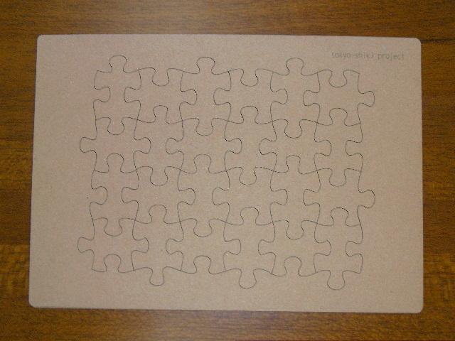 画像:難解ジグソーパズル発表