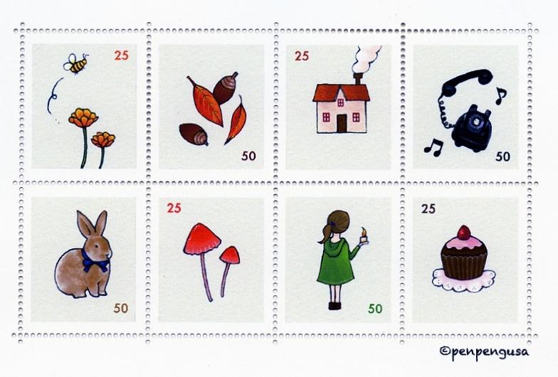 画像:オンデマンド切手シート