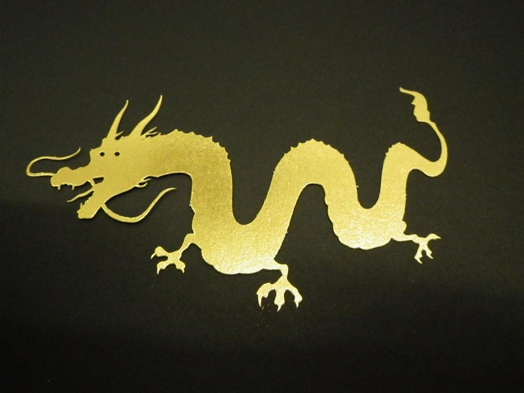 画像:黄金龍完成 金箔レーザー加工の新しい手法