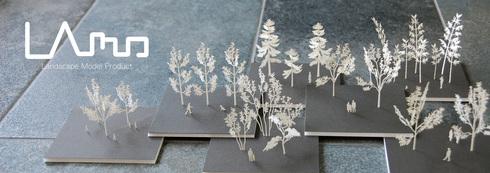 画像:建築模型用 紙 製樹木模型