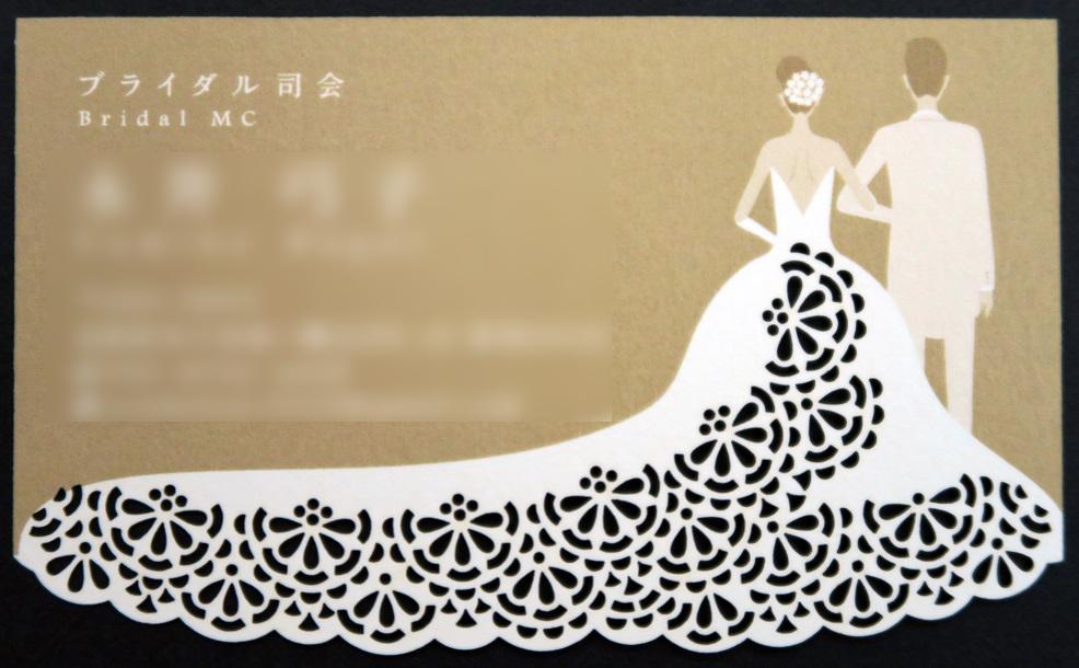 画像:ウェディングドレスの名刺