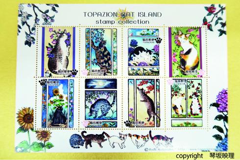 画像:猫たちの切手風目打ちシール