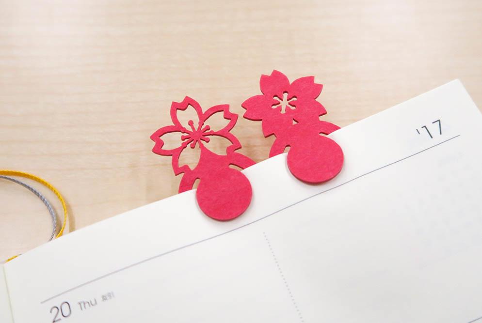 画像:紙でできた桜のかわいいクリップ