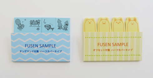 画像:【付箋】新商品について2