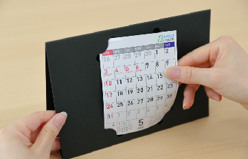 画像:エコカレンダー制作